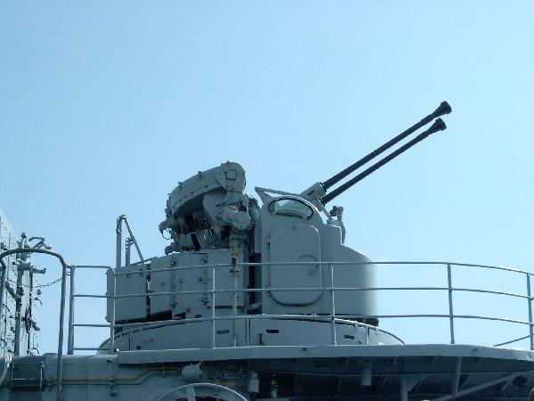 40 mm Flak-Geschütz